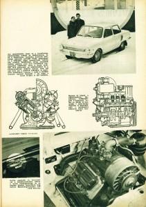 1970-17