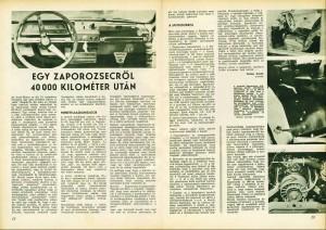 1972-17