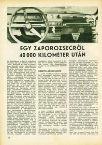 1972-17_1