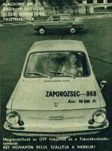 1974_reklam