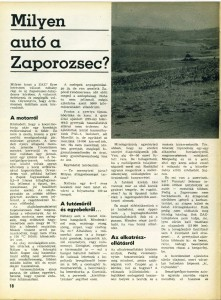 1979-18