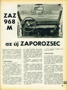 1980-29