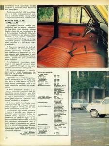 1980-32