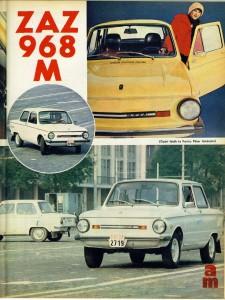 1980-33