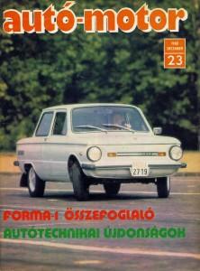 1980-c