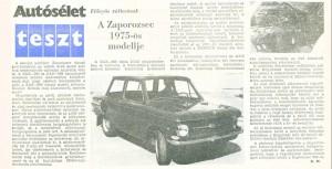 AS-1975-6
