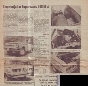 AS-1980
