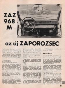 ZAZ_968M_Auto_motor2_1024
