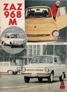 ZAZ_968M_Auto_motor6_1024
